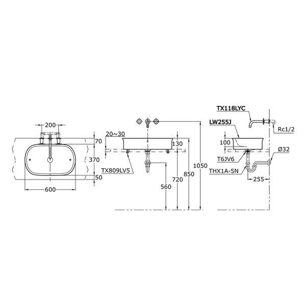 LW255J - HAYON - Console Lavatory