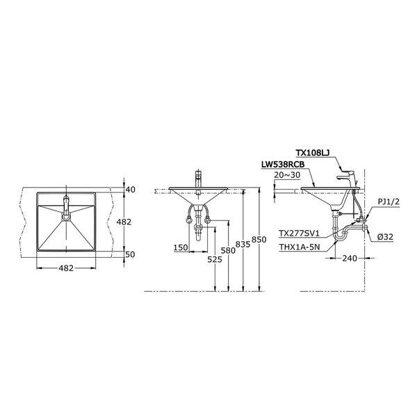 LW538RCB - Self Rimming Lavatory