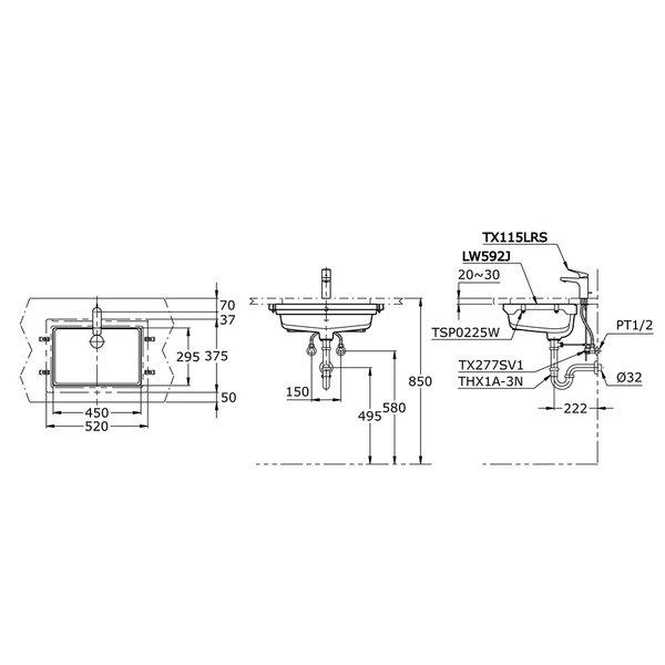 LW592J - Under Counter Lavatory
