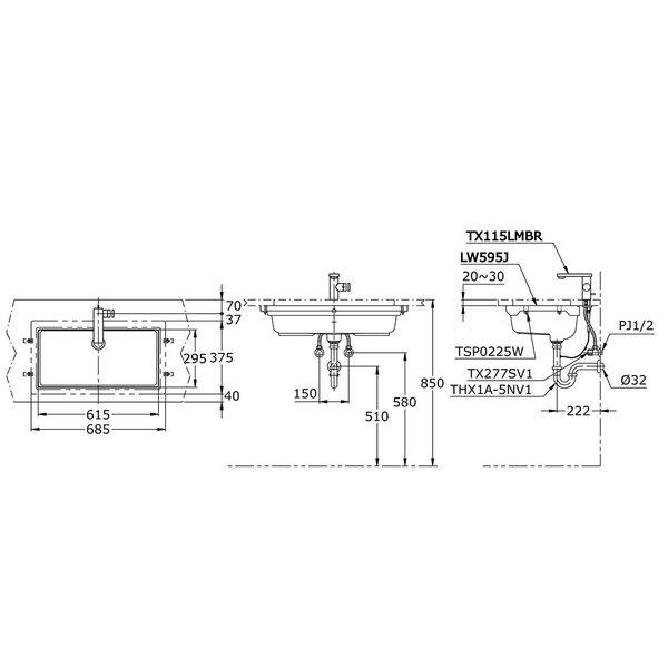 LW595J - Under Counter Lavatory