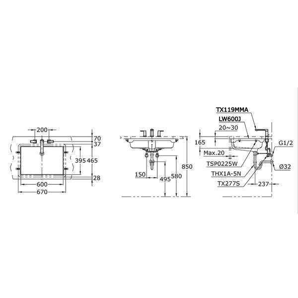 LW600J - Under Counter Lavatory