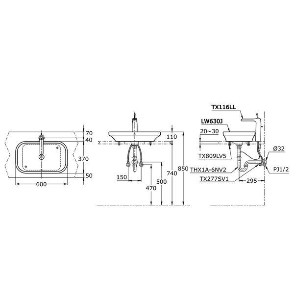 LW630J - Console Lavatory