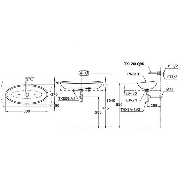 LW819J - LE MUSE - Console Lavatory